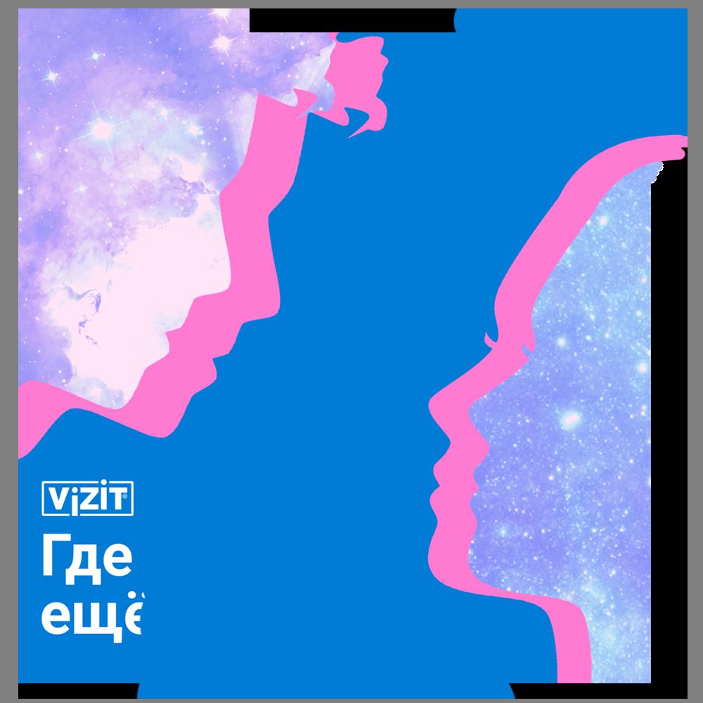 PR-поддержка спецпроектов VIZIT